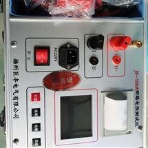 开关接触电阻测试仪200A