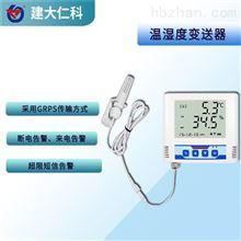 RS-YS-GPRS-B建大仁科 药品运输车辆温湿度记录仪