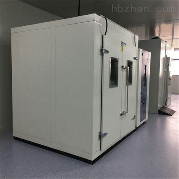 大型步入式温湿度老化室