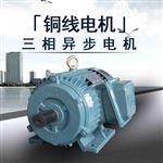 JLY802-4-0.75KW1HP空调电机750W驱动机