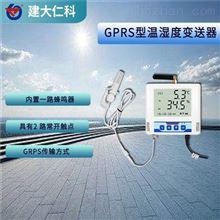 RS-WS-GPRS/4G-6建大仁科 厂家供应环境温湿度传感器