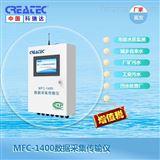 MFC-1400MFC-1400数据采集传输仪CREATEC/科瑞达