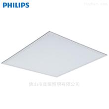 飞利浦RC048B二代36W 600x600LED平板灯