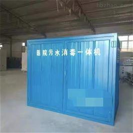 HY-00A1酿酒污水处理设备