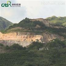环境检测矿山资源与环境调查检测机构