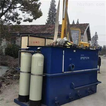 CY-01生活污水处理设备