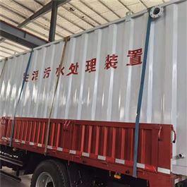 CY-WC03城镇绿色生态组织污水处理设备