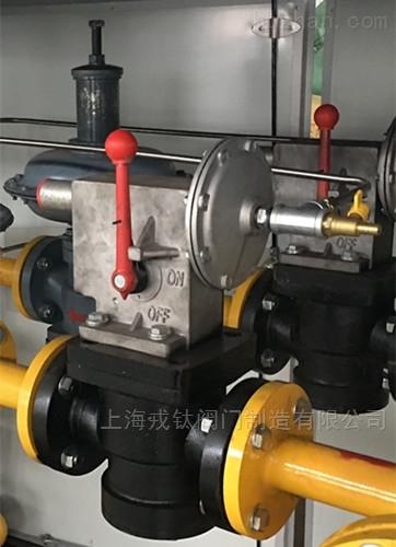 天然氣燃氣液化氣安全緊急切斷閥