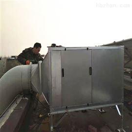 烹任加工行业静电油雾净化器