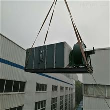 喷漆废气处理设备 工业有机废气治理
