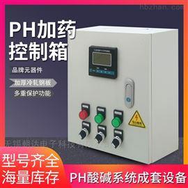 CD-JYPH加药控制箱