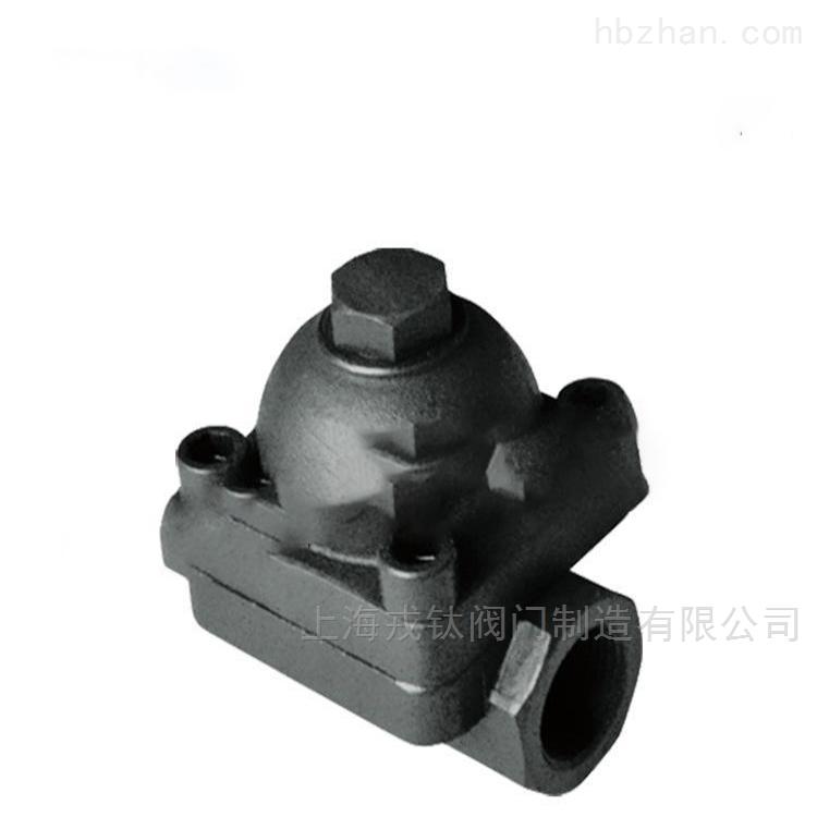 雙金屬片式蒸汽疏水閥