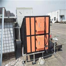 企業印刷廠有機廢氣治理設備