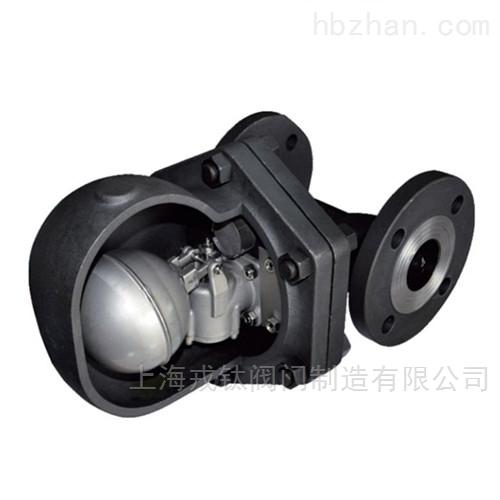 浮球式疏水閥