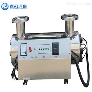 HSRZWX紫外线杀菌器纯水处理系统