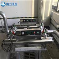 HSRZWX不锈钢生活用水紫外线杀菌器