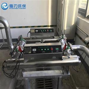 HSRZWX大流量紫外线杀菌器 养殖业水产