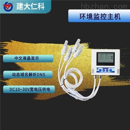 建大仁科 液晶显示温湿度变送器工业级