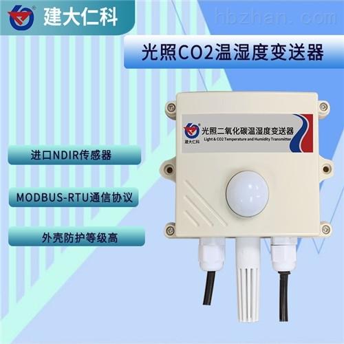 建大仁科光照二氧化碳传感器温室大棚的应用