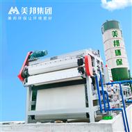 DYQ3500WP1FZ带式压滤机 洗砂污泥压泥机 污泥处理设备