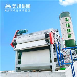 DYQ型压滤机矿山尾矿干排设备 洗砂污水压泥机 美邦