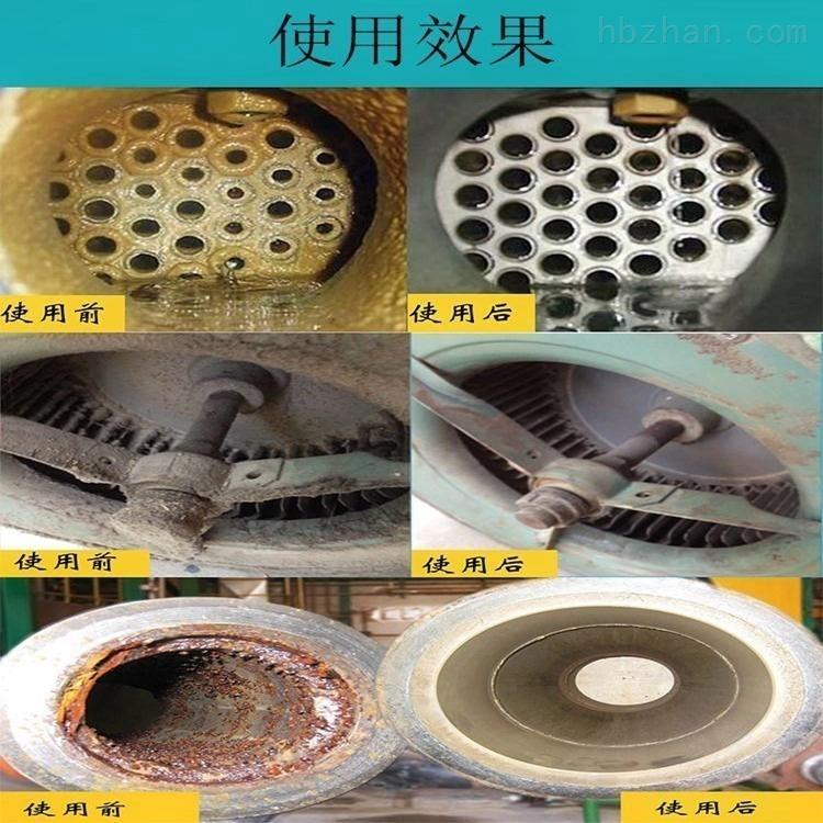 液体锅炉除垢剂发布日期