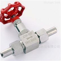 J23W-160P不锈钢焊接针型阀