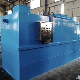 CY-DFB03实验室污水处理设备