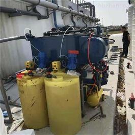 CY-RF36晶硅生产制造污水处理机器设备