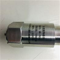 ZH31186 压电式加速度传感器