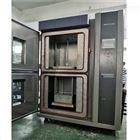 AP-CJ半导体高低温测试实验箱