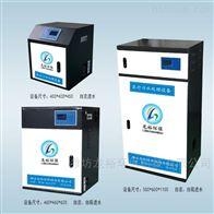 龙裕环保门诊污水处理器出厂价格