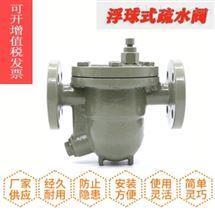 美标蒸汽疏水阀CS41H-150LB/300LB