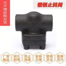 H61H/Y承插式锻钢止回阀