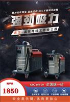 """XBK-850-30全风厂家新款""""离茨""""工业移动吸尘器"""