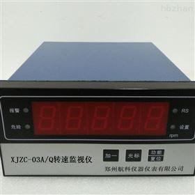 XJZC-03A撞击子监视保护仪