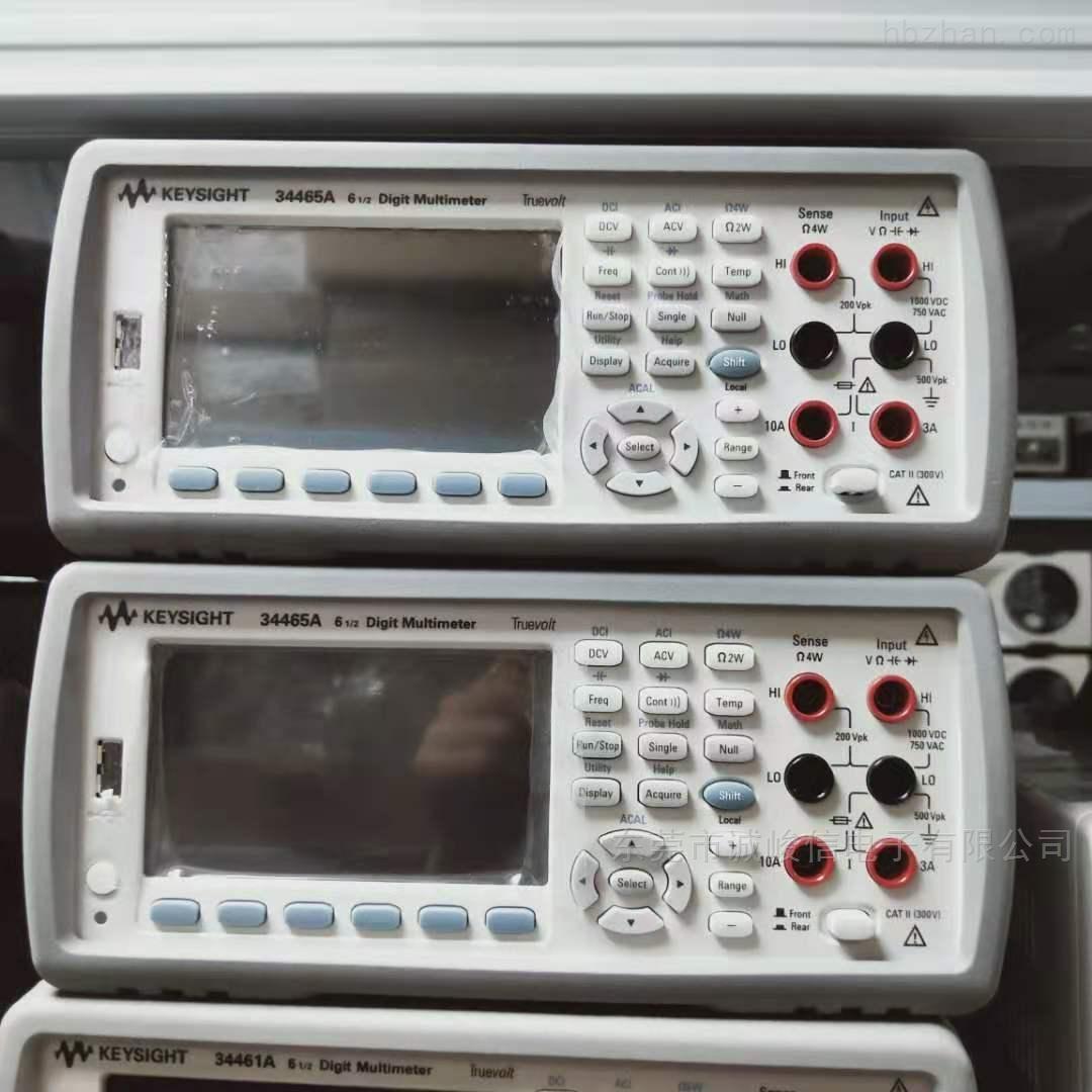 东莞 是德科技 keysight 34465A 数字万用表