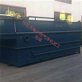 CY-FB-0001植物油厂污水处理设备