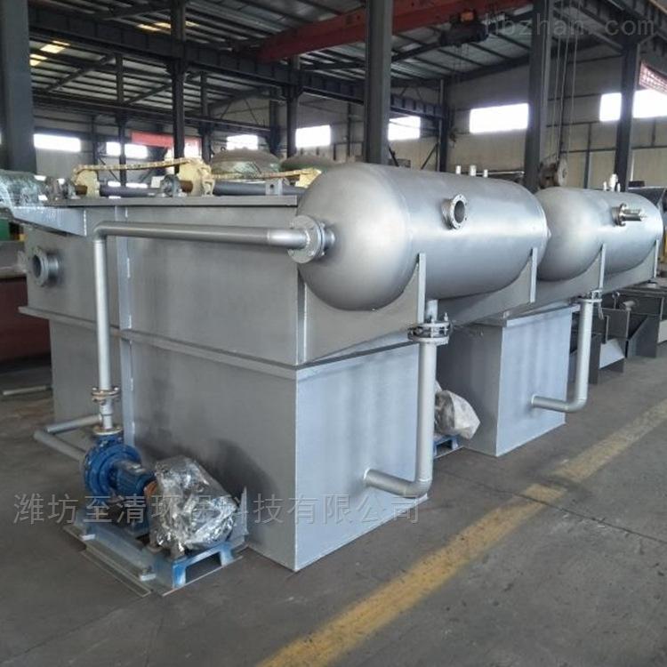 四川省专业溶气型气浮机厂家