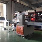 中山铝材包装机