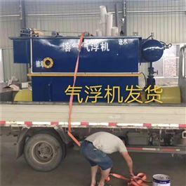 CY-KP42降水污水处理设备