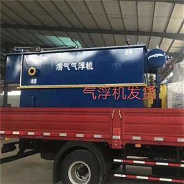 CY-DG-005金属表面清洗污水处理设备