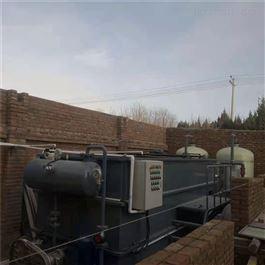 CY-BFC-0006集装箱式一体化污水处理设备
