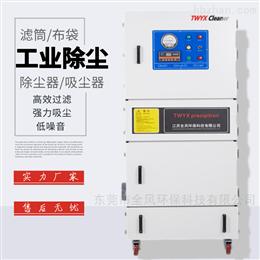 MCJC-15激光切割15KW脉冲除尘器