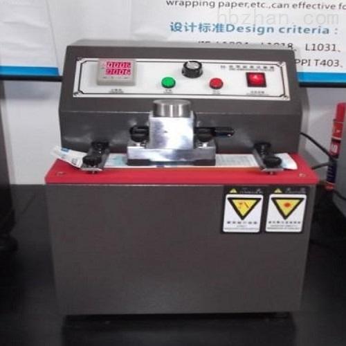 油墨复印脱色试验机