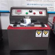 SRT-521油墨復印脫色試驗機