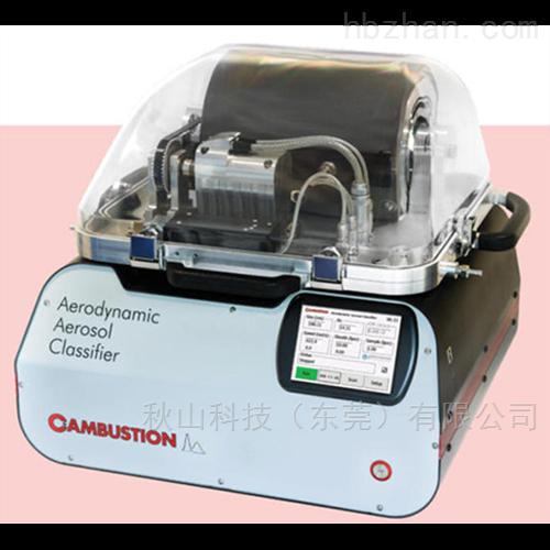 气动气溶胶分级机