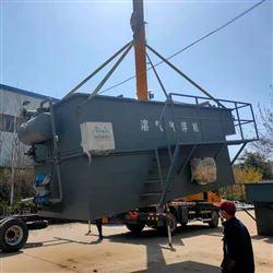 气浮机定制厂家