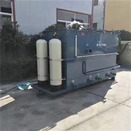CY-ER13地下室卫生间污水处理设备
