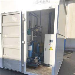 CY-DG004日化行业污水处理设备